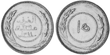 15 Khumsi