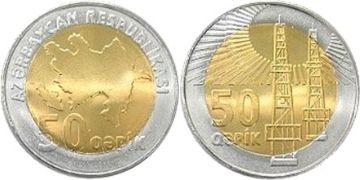 50 Qapik