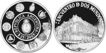25 Pesos