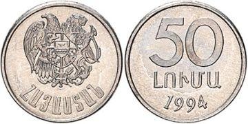 50 Luma