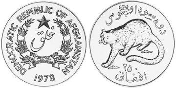 250 Afghanis