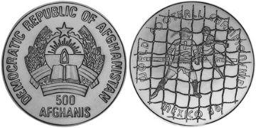 500 Afghanis