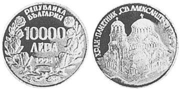 10000 Leva