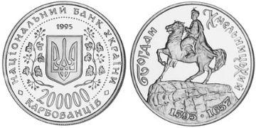 200000 Karbovantsiv