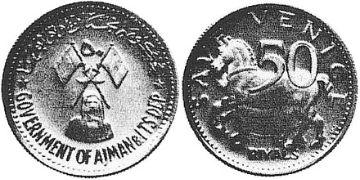 50 Riyals