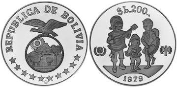 200 Pesos Bolivianos