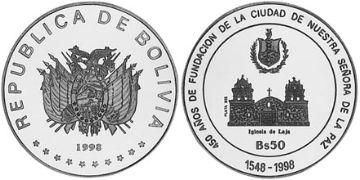 50 Bolivianos