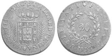20 Reis 1833