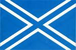 Vlajka Ondřejov